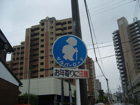 20091007_04
