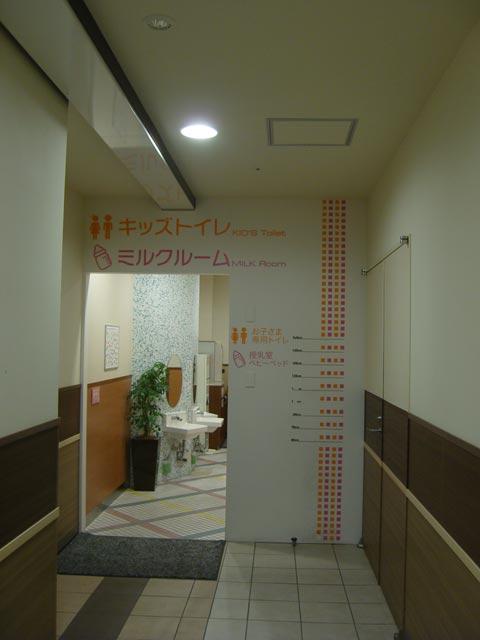 20091018_01